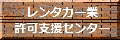 rentalcar-banner.jpg